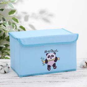 Короб для хранения с крышкой «Панда», 28×20×17 см, цвет голубой Ош