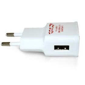 Зарядное устройство USB для одежды с подогревом Redlaika Ош
