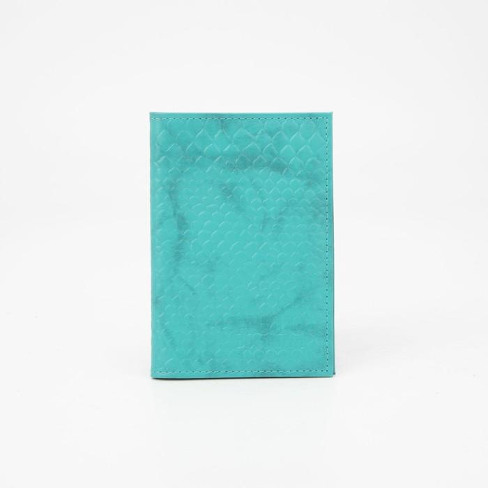 Обложка для автодокументов, цвет бирюзовый