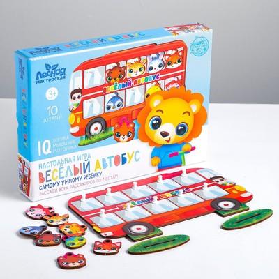 Игрушка с крючками «Весёлый автобус»
