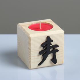 """Свеча в деревянном подсвечнике """"Куб, Иероглифы. Долголетие"""", аромат вишни"""
