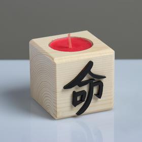 """Свеча в деревянном подсвечнике """"Куб, Иероглифы. Судьба"""", аромат вишни"""