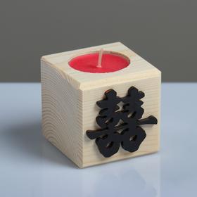 """Свеча в деревянном подсвечнике """"Куб, Иероглифы. Счастье"""", 6х6х6 см, аромат вишни"""