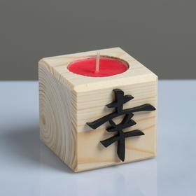 """Свеча в деревянном подсвечнике """"Куб, Иероглифы. Удача"""", 6х6х6 см, аромат вишни"""