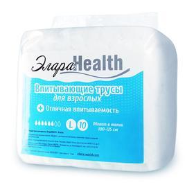 Подгузники-трусики для взрослых ЭлараHEALTH - L, 10шт