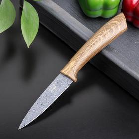 Нож с антиналипающим покрытием Доляна «Гранит», лезвие 9 см, цвет серо-коричневый