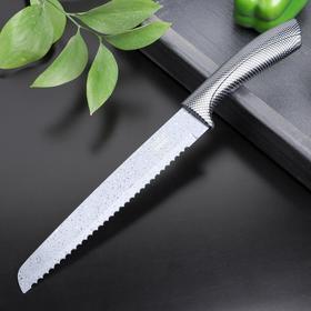 Нож с антиналипающим покрытием «Гранит», лезвие 20 см, цвет серо-коричневый
