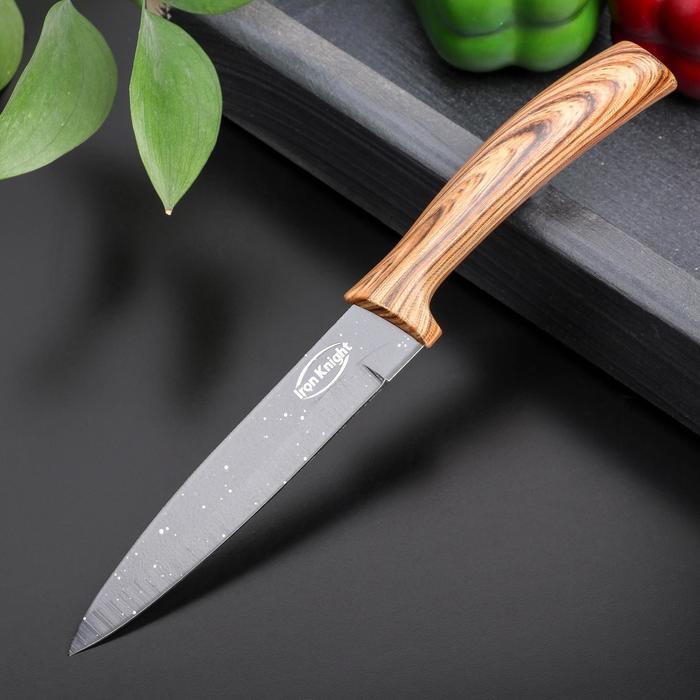 Нож с антиналипающим покрытием «Санктум», лезвие 12,5 см, цвет чёрно-коричневый