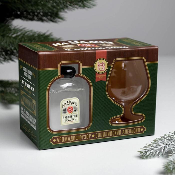 Аромадиффузор «На удачу в Новом году», аромат апельсина