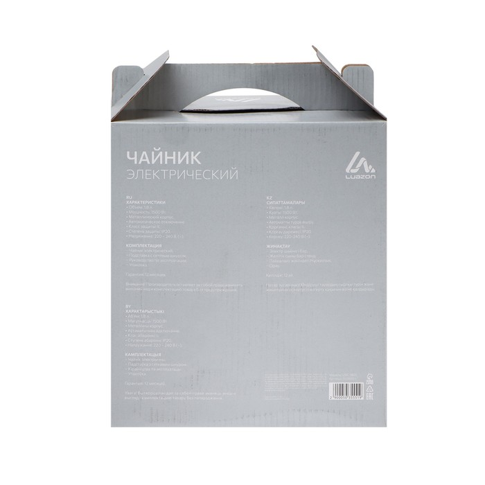 Чайник электрический LuazON LSK-1805, 1500 Вт, 1.8 л, металл, серебристый