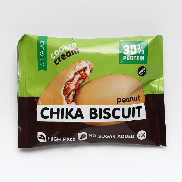 Печенье неглазированное с начинкой, CHIKALAB, Бисквит арахисовый, 50 г