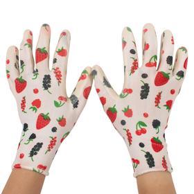 Перчатки полиэстер, размер 8, с нитриловым покрытием, «Ягоды»