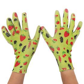 Перчатки полиэстер, размер 9, с нитриловым покрытием, «Ягоды»