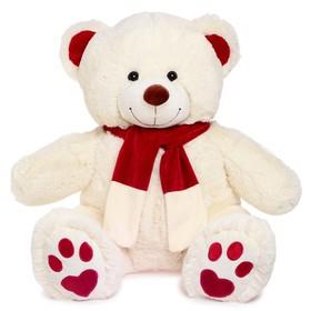 Мягкая игрушка «Медведь Кельвин», цвет молочный, 90 см