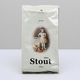 """Сухой корм """"Стаут"""" для котят, 300 г"""