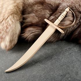 """Сувенирное деревянное оружие """"Сабля"""", 46 см, массив бука"""