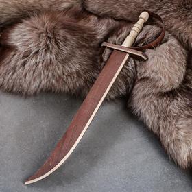 """Сувенирное деревянное оружие """"Сабля казака"""", 46 см, темная, массив бука"""