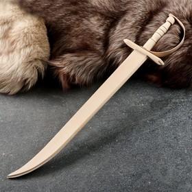 """Сувенирное деревянное оружие """"Сабля казака"""", 57 см, массив бука"""