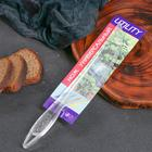 Нож пластиковый, для хлеба и масла, 30 см, микс - Фото 8