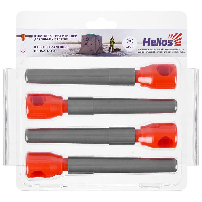 Комплект ввёртышей для зимней палатки Helios -45, цвет серыйоранжевый, 4 шт.