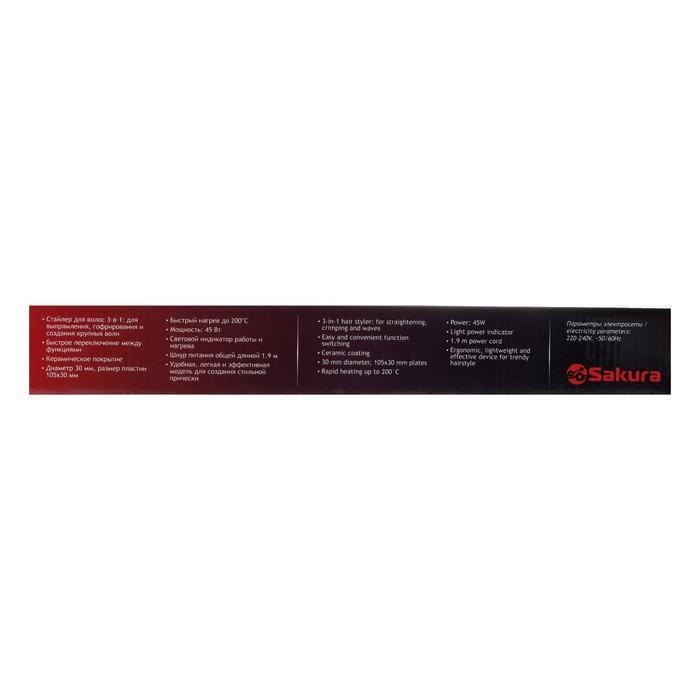 Cтайлер Sakura SA-4520BP, 3-в-1, 45 Вт, 200ºС, керамика, пластины 105х30 мм, чёрно-розовый