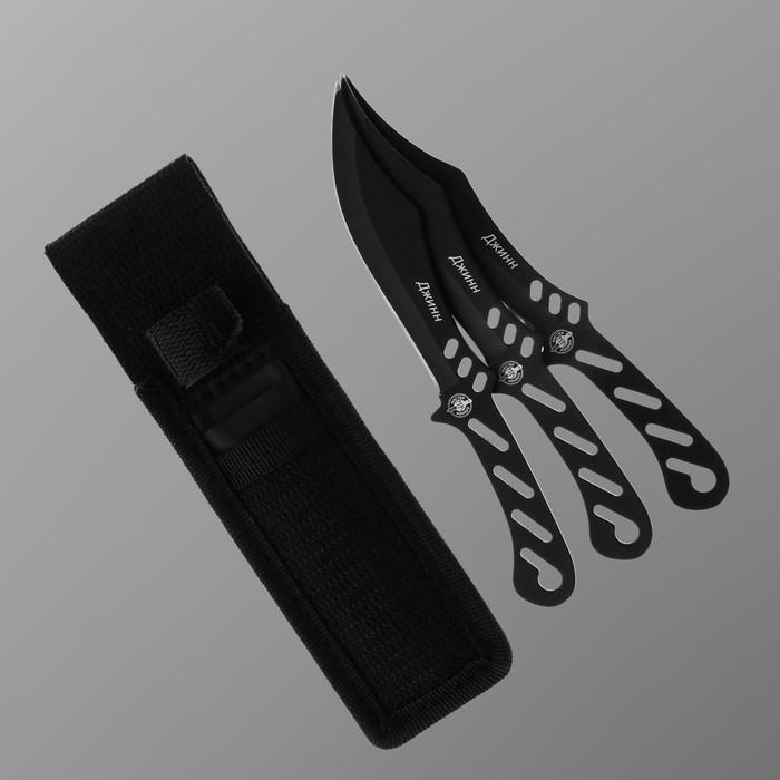 Набор ножей метательных Джинн