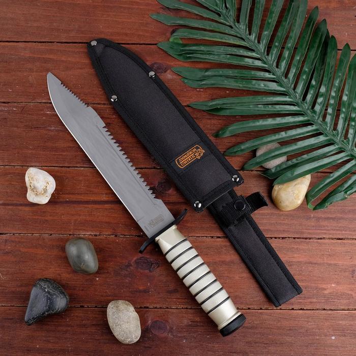 Нож нескладной для выживания H2043