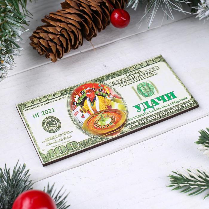 """Магнит деревянный доллар """"Символ 2021. Удачи"""", с голографией, 11.8×5.7 см"""