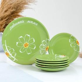 """Набор для блинов """"Любимой маме"""" 7 предметов, зелёный"""