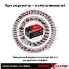Триммер аккумуляторный Einhell PXC GE-CT 18 Li-Solo, 8500 об/мин, скос 24 см, БЕЗ АКБ И ЗУ - Фото 8