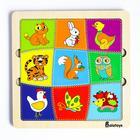 Пазл-ассоциации «Найди пару», 9 карточек, 21×21×0.7 cм - Фото 1