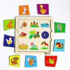 Пазл-ассоциации «Найди пару», 9 карточек, 21×21×0.7 cм - Фото 3