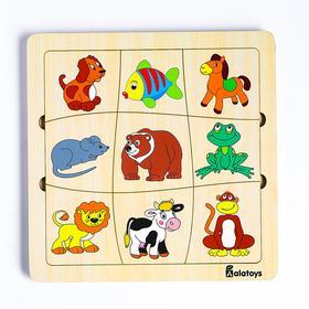 Пазл-ассоциации «Животные», 9 карточек, 21×21×0.6 cм
