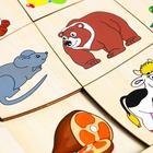 Пазл-ассоциации «Животные», 9 карточек, 21×21×0.6 cм - Фото 4