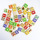 Домино «Фрукты-овощи»15 карточек размером: 7.7×3.7×0.3 см, 22.5×13.5×5 см - Фото 4