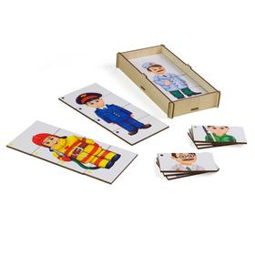Игровой набор, составные картинки «Профессии-2»