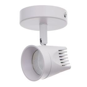 Спот 48676/1 LED 7Вт 4000К белый 8х8х11,5 см