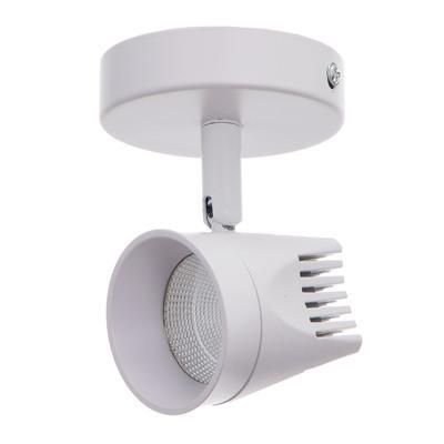 Спот 48676/1 LED 7Вт 4000К белый 8х8х11,5 см - Фото 1