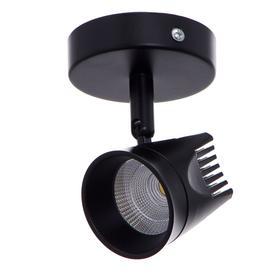Спот 48677/1 LED 7Вт 4000К черный 8х8х11,5 см
