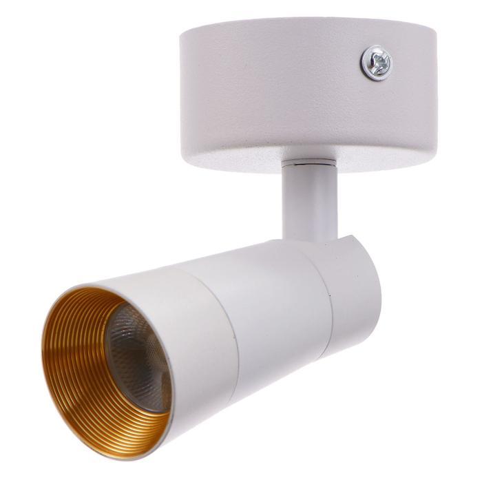 Спот 486821 LED 3Вт 4000К белый 6х6х13 см