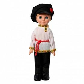 Кукла «Мальчик в русском костюме», 30 см
