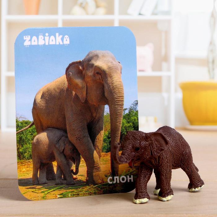 Фигурка Слон, с обучающей карточкой