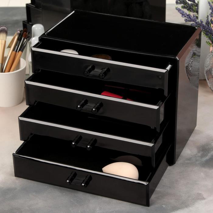 Бокс для хранения косметических принадлежностей, 4 выдвижных ящика, 23,8 × 15,5 × 19 см, цвет чёрный