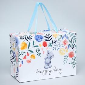 """Пакет-коробка """"Happy Day"""", Me To You, 20 x 28 x 13 см"""