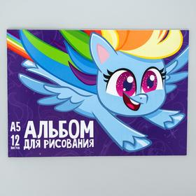 Альбом для рисования А5, 12 л., 'Радуга Дэш', My Little Pony Ош