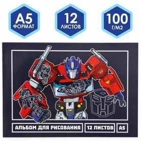 Альбом для рисования А5, 12 л., 'Трансформеры', Transformers Ош
