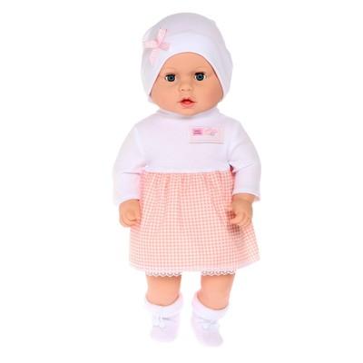 Кукла «Вита 1», 50 см