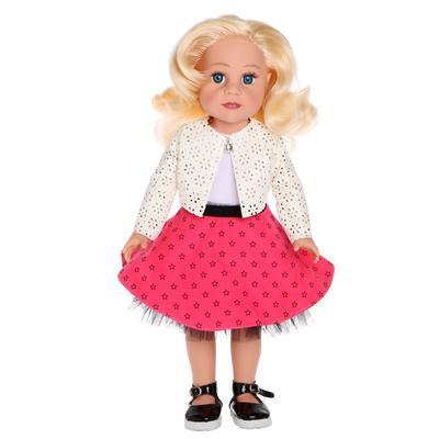 Кукла «Арина 1», 45 см