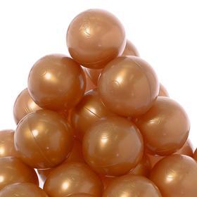 Набор шаров для сухого бассейна 150 штук, цвет бронза Ош