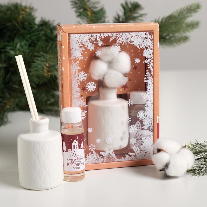 Аромасаше «Волшебного года», аромат печенья